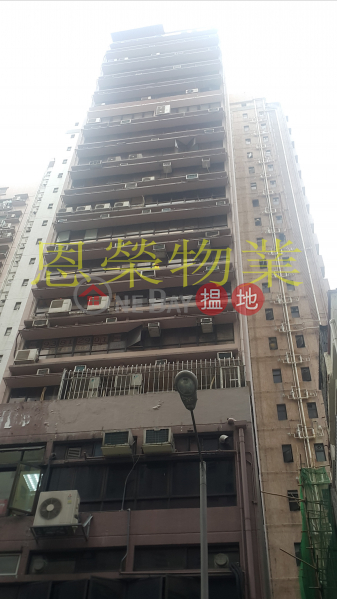 TEL 98755238, Vincent House 永勝大廈 Rental Listings | Wan Chai District (KEVIN-5245326733)