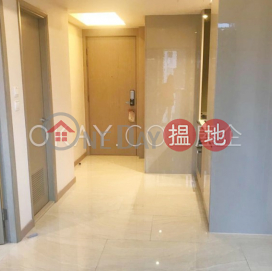 Rare 1 bedroom on high floor with balcony | For Sale
