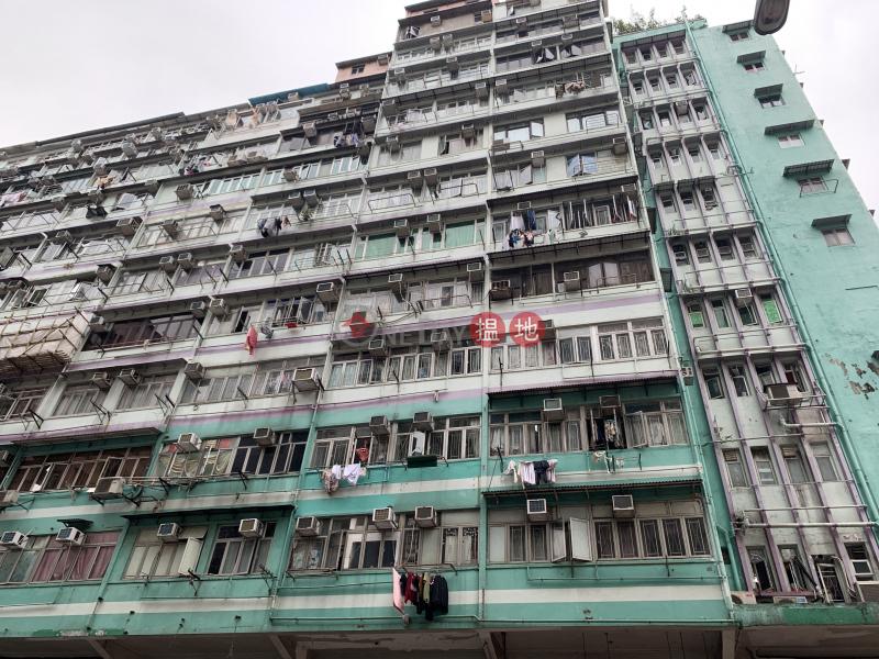 譚公大廈 (Tam Kung Mansion) 土瓜灣|搵地(OneDay)(2)