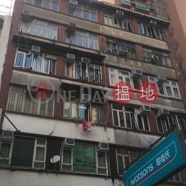 Ga Lok House|嘉樂樓