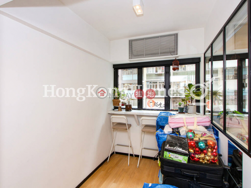 Property Search Hong Kong | OneDay | Residential, Sales Listings 2 Bedroom Unit at Sze Yap Building | For Sale