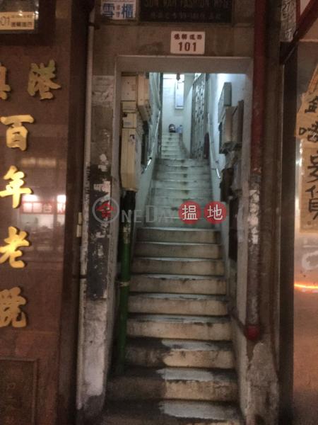 101 Des Voeux Road West (101 Des Voeux Road West) Sheung Wan|搵地(OneDay)(5)