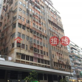 Paterson Building | 4 bedroom High Floor Flat for Sale|Paterson Building(Paterson Building)Sales Listings (QFANG-S93981)_0