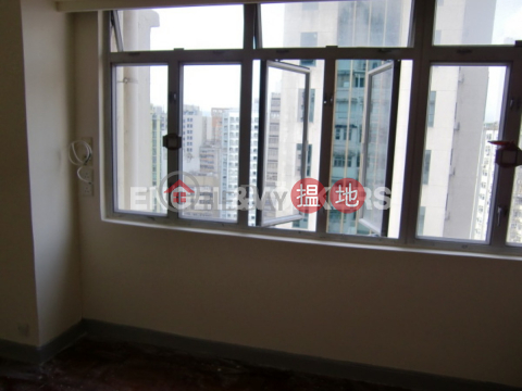 1 Bed Flat for Rent in Soho|Central DistrictTai Ping Mansion(Tai Ping Mansion)Rental Listings (EVHK28902)_0