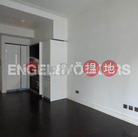 2 Bedroom Flat for Rent in Mid Levels West|Castle One By V(Castle One By V)Rental Listings (EVHK88313)_0