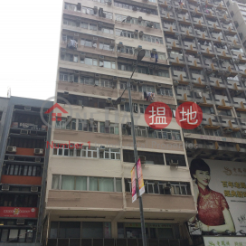 Lee Wai Building,Mong Kok, Kowloon