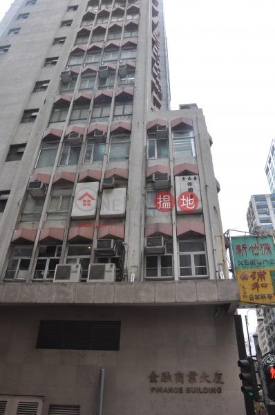 Finance Building (Finance Building) Sheung Wan|搵地(OneDay)(3)