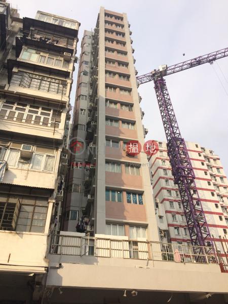 Hai Tin Mansion (Hai Tin Mansion) Sham Shui Po|搵地(OneDay)(1)