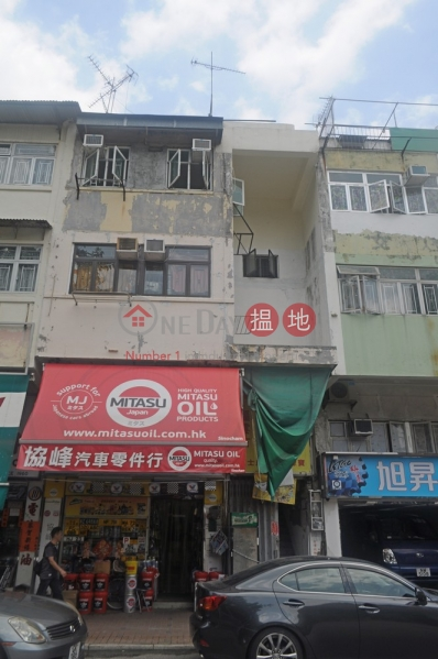 新豐路12號 (San Fung Avenue 12) 上水|搵地(OneDay)(3)