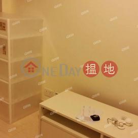 I‧Uniq ResiDence | 1 bedroom High Floor Flat for Sale|I‧Uniq ResiDence(I‧Uniq ResiDence)Sales Listings (XGGD742500002)_0