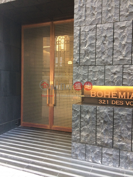 瑧璈 (Bohemian House) 西營盤|搵地(OneDay)(2)