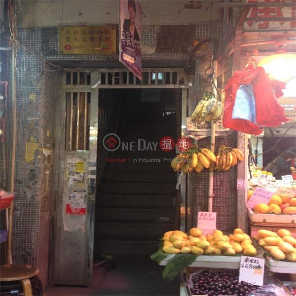 26 Stone Nullah Lane (26 Stone Nullah Lane) Wan Chai|搵地(OneDay)(2)