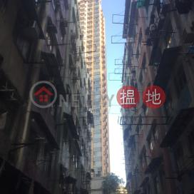 14 Wan Hing Street,Hung Hom, Kowloon