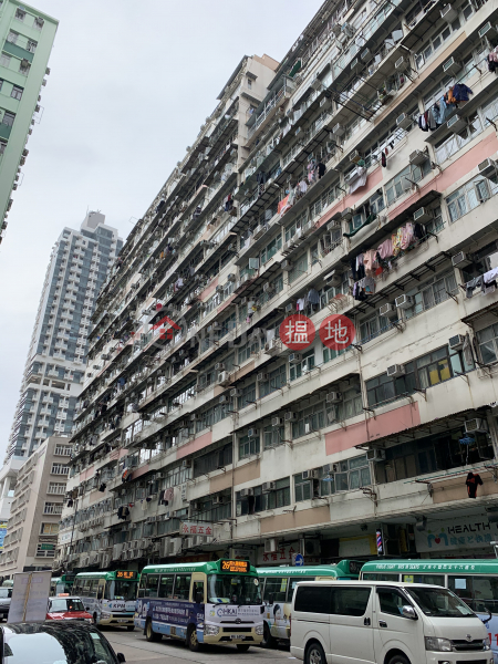 I-Feng Mansions (I-Feng Mansions) To Kwa Wan|搵地(OneDay)(3)