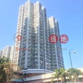 Lucky Plaza Kwai Lam Court (Block D2),Sha Tin, New Territories