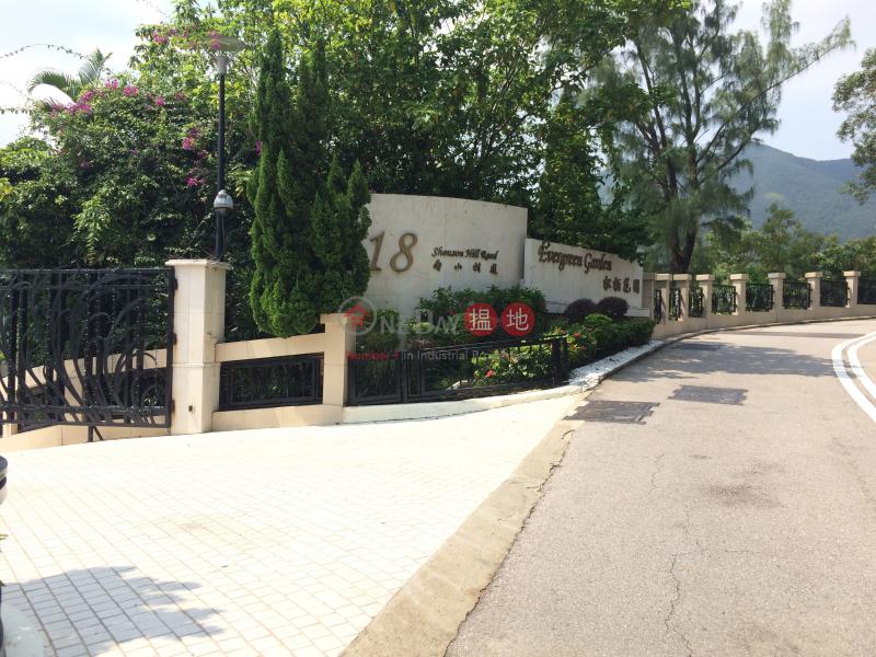 松柏花園 (Evergreen Garden) 壽臣山|搵地(OneDay)(1)