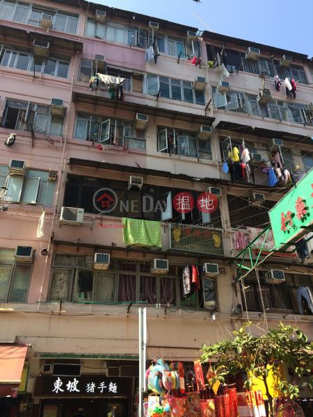 97 Chung On Street (97 Chung On Street) Tsuen Wan East|搵地(OneDay)(1)