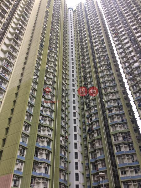 元智樓 (Un Chi House) 長沙灣 搵地(OneDay)(2)