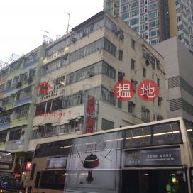 沙咀道230號,荃灣東, 新界