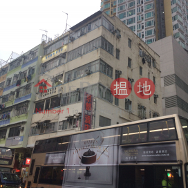 230 Sha Tsui Road|沙咀道230號