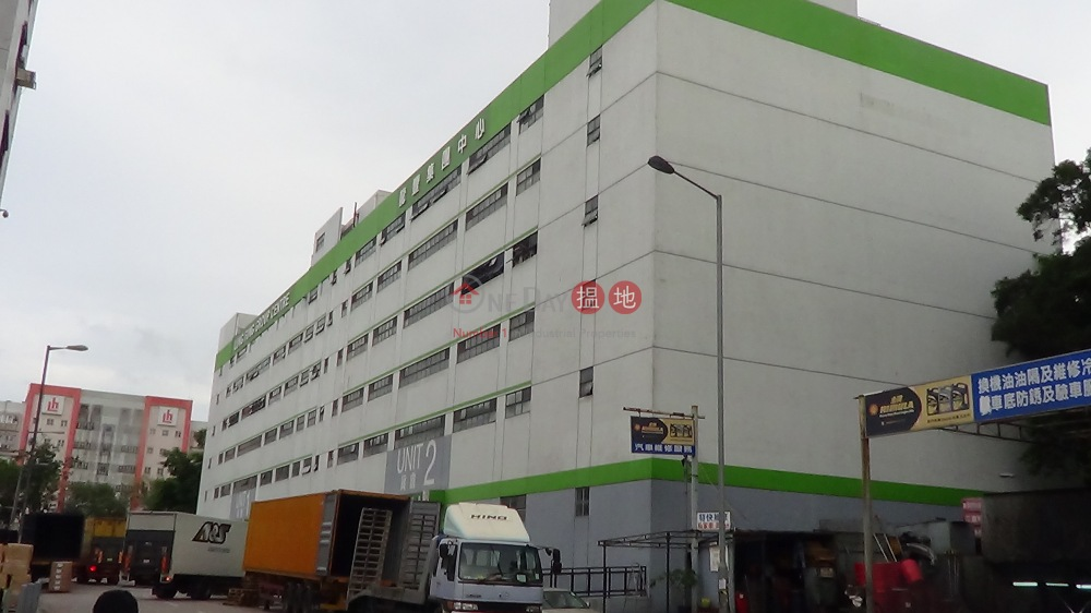 Fanling Distribution Centre (Fanling Distribution Centre) Fanling|搵地(OneDay)(1)