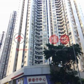 香港仔中心 海湖閣 (D座),香港仔,