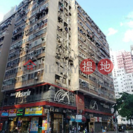 Street level shop on Lockhart Road for letting|Lap Tak Building(Lap Tak Building)Rental Listings (CLS0701)_0