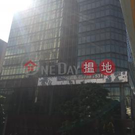 New Mandarin Plaza Tower B,Tsim Sha Tsui East, Kowloon