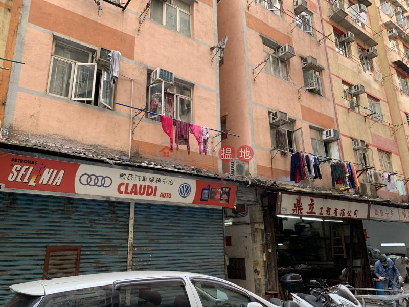 15 Shim Luen Street (15 Shim Luen Street) To Kwa Wan|搵地(OneDay)(1)