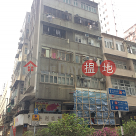 526 Canton Road,Jordan, Kowloon