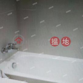 Metro6 | 2 bedroom Mid Floor Flat for Rent