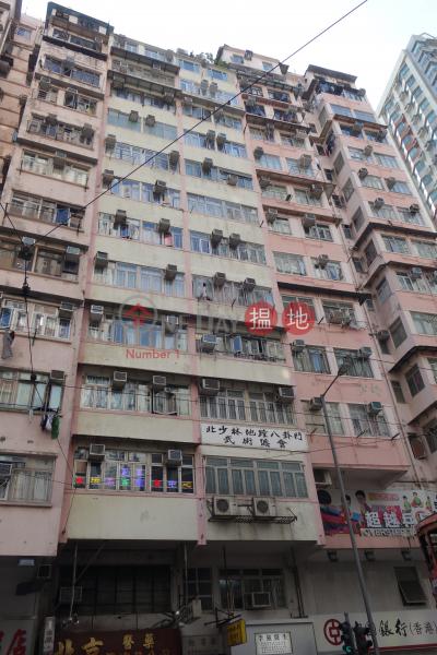 快富樓 (148-150 Shau Kei Wan Road) 西灣河|搵地(OneDay)(2)