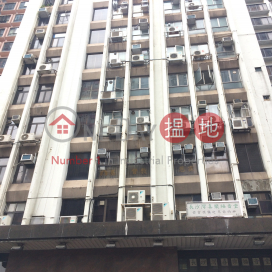 Chou Chong Commercial Building|秋創商業大廈