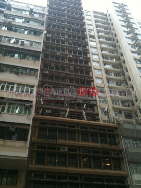 660sq.ft Office for Rent in Wan Chai, Kai Kwong Commercial Building 啟光商業大廈 Rental Listings | Wan Chai District (H000348438)