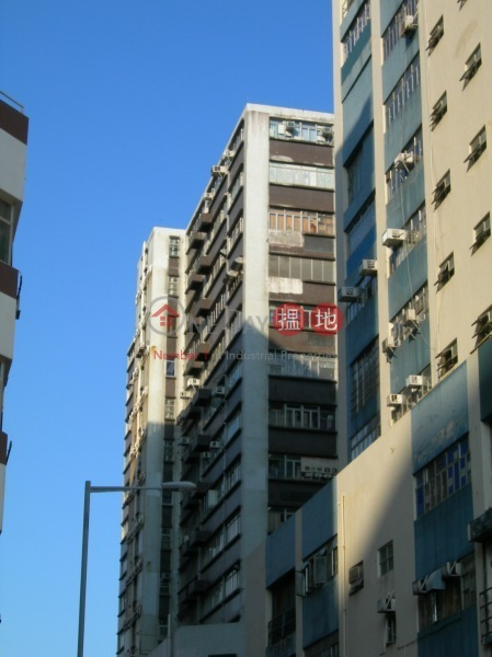 Summit Industrial Building (Summit Industrial Building) Siu Sai Wan|搵地(OneDay)(1)