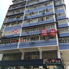 106-110 Nam Cheong Street|南昌街106-110號