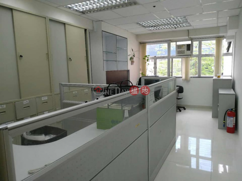 Property Search Hong Kong | OneDay | Office / Commercial Property | Rental Listings Include all desks and chairs