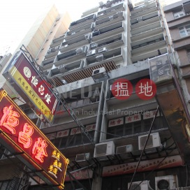 Cheong Tai Commercial Building|昌泰商業大廈