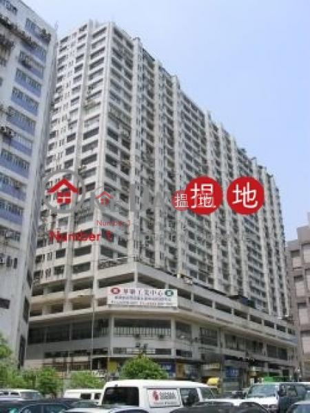 Wah Lok Industrial Centre, Wah Lok Industrial Centre 華樂工業中心 Rental Listings | Sha Tin (maggi-03331)