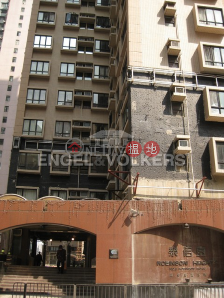 3 Bedroom Family Flat for Sale in Mid Levels West   Robinson Heights 樂信臺 Sales Listings