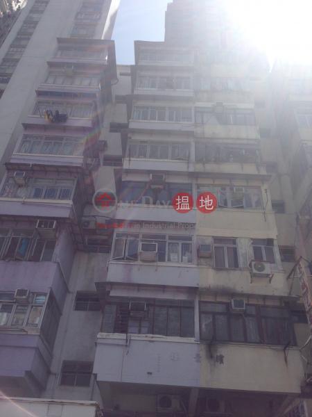 興民街42號 (42 Hing Man Street) 西灣河|搵地(OneDay)(3)