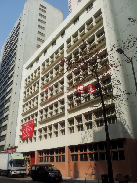Mai Moon Industrial Building (Mai Moon Industrial Building) Tuen Mun|搵地(OneDay)(1)
