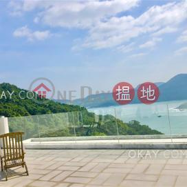 4房3廁,海景,連車位,露台《大坳門出售單位》|大坳門(Tai Au Mun)出售樓盤 (OKAY-S286163)_0
