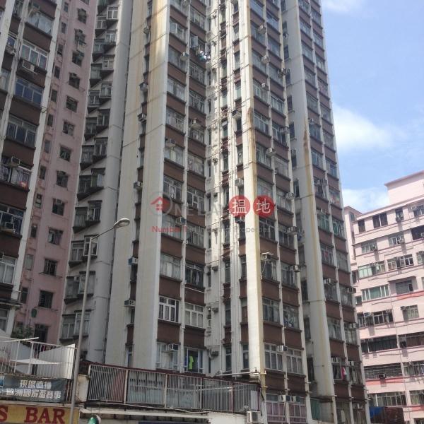 新成中心 B座 (Block B Sun Sing Centre) 西灣河|搵地(OneDay)(4)