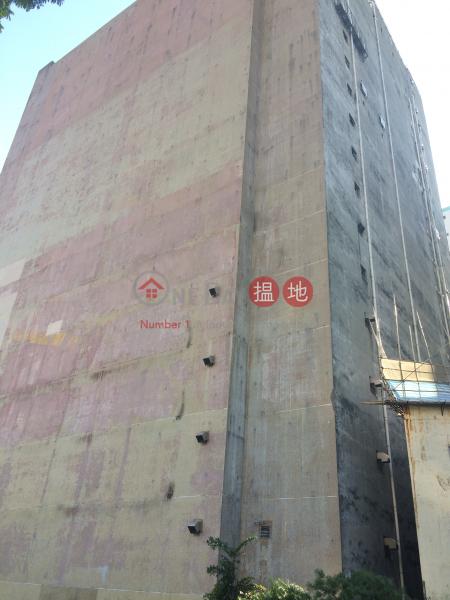 裕林工業中心 - A,B,C座 (Yee Lim Industrial Building - Block A, B, C) 葵芳|搵地(OneDay)(1)