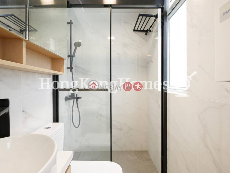 香港搵樓|租樓|二手盤|買樓| 搵地 | 住宅|出租樓盤|寶玉閣一房單位出租