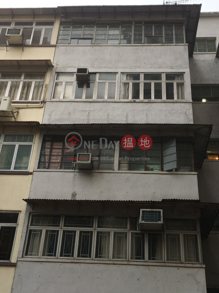 353 Po On Road (353 Po On Road) Cheung Sha Wan|搵地(OneDay)(1)