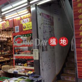 49 Hau Wong Road,Kowloon City, Kowloon