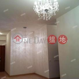 The Masterpiece | 2 bedroom Mid Floor Flat for Sale|The Masterpiece(The Masterpiece)Sales Listings (XGJL827400913)_0