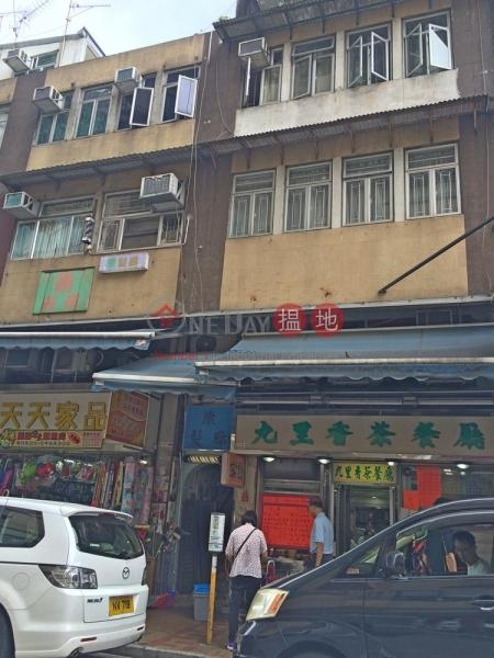 San Shing Avenue 89 (San Shing Avenue 89) Sheung Shui|搵地(OneDay)(3)